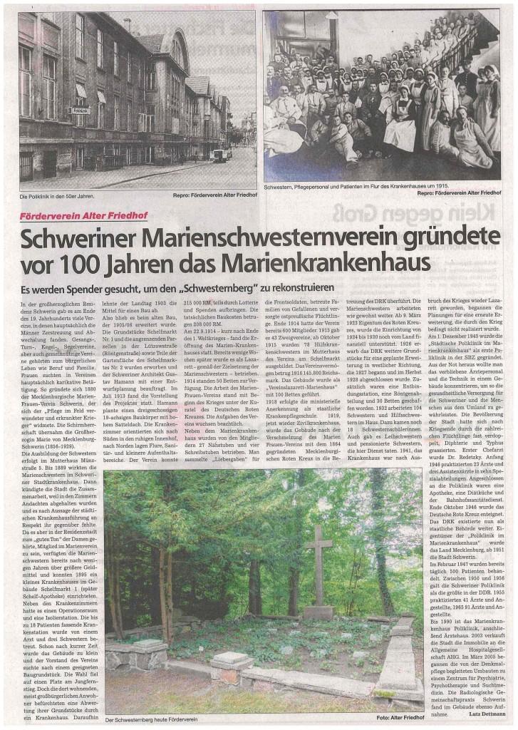 Express_Marien